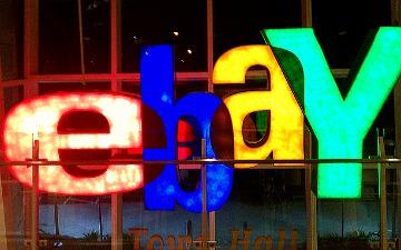 eBay Takes Local Shopping Mobile